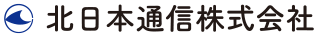 北日本通信株式会社