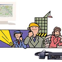 各種業務用無線連絡システム