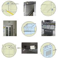 音声誘導システム