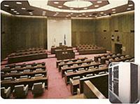 議場放送システム