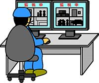 監視カメラ・セキュリティーシステム